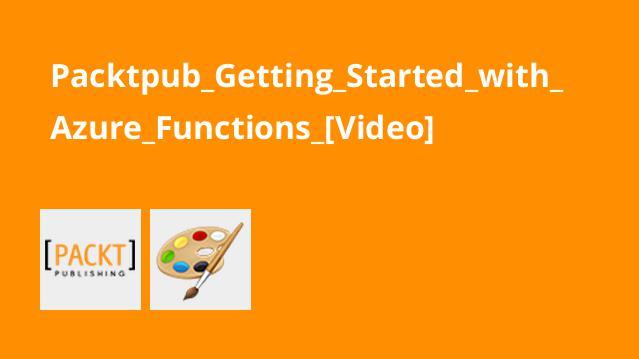 آموزش شروع کار با توابعAzure